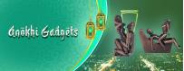 Purchase Anokhi Adult Sex Gadgets in Saudi Arabia