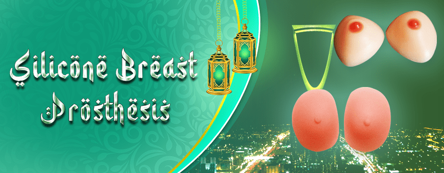 Silicone Breast Prosthesis | Artificial Prosthetic Breast in Dammam