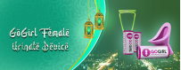 Buy GoGirl Female Urinate Device Online | Womens Accessories in Jizan