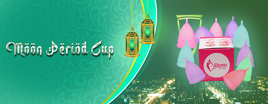 Moon Period Cup  Buy Menstrual Cup Size A in Al Baha