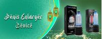Penis Enlarger Device | Buy Vacuum Pump & Stretchers Online