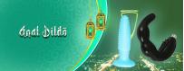 Buy Anal Dildo Online | Anal Toys in Hail | Al Baha | Al-Khobar