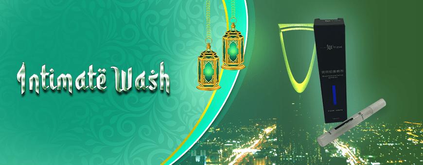 Buy Intimate Wash for Women Online   Dammam   Tabuk   Taif